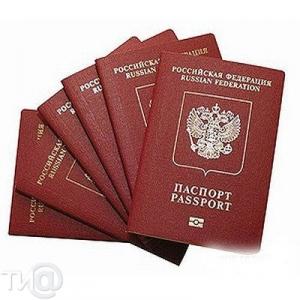 Безвизовые страны для граждан России 2012