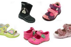 Где и как купить детскую обувь