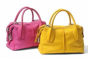 Женские сумочки - на каждый день разная!