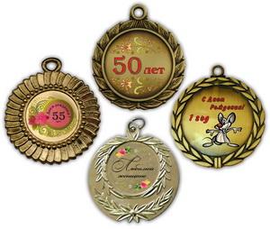 Выбираем медаль на юбилей