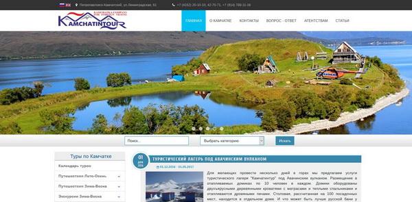 Лучшие курортные места России