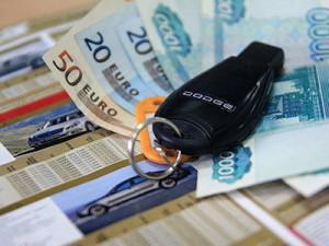 кредита под залог авто