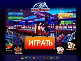 casino vulcan online